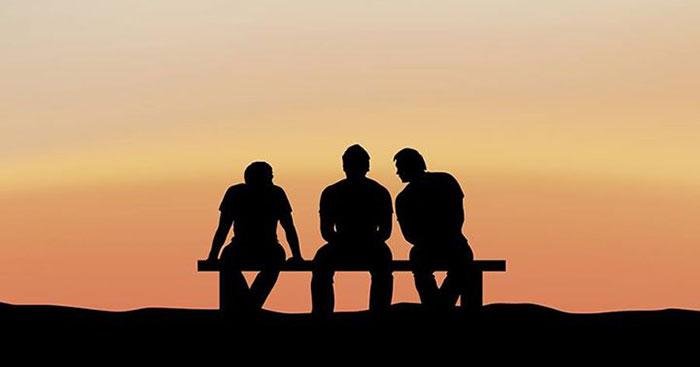 Тримата приятели