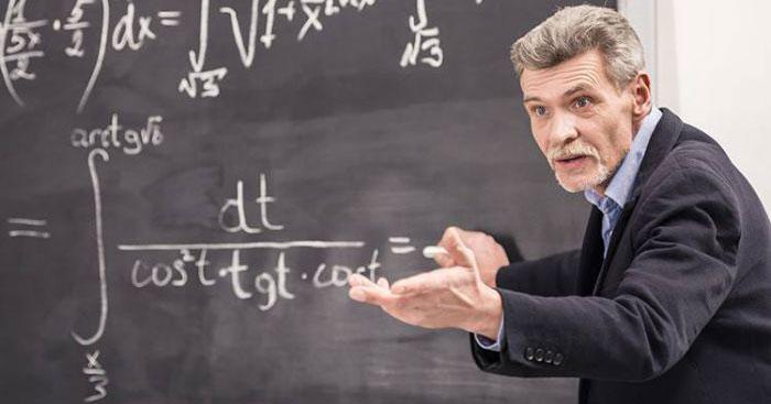 Професор в университета