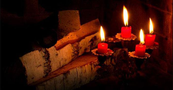 Четири свещи