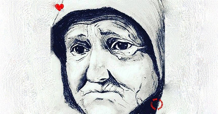 Старата жена